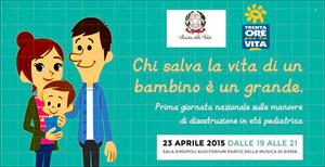 Giornata nazionale sulle manovre di disostruzione pediatriche